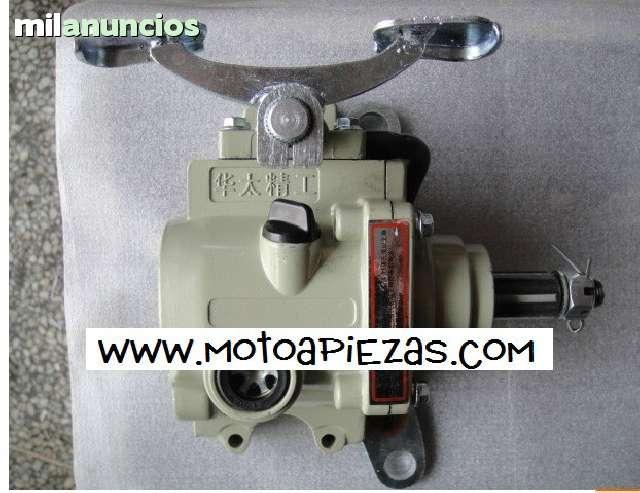 ATV REVERSE GEAR BOX CONJUNTO DE TRES RU - foto 1