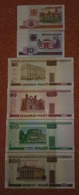 Bielorrusia Sin Sin Sc