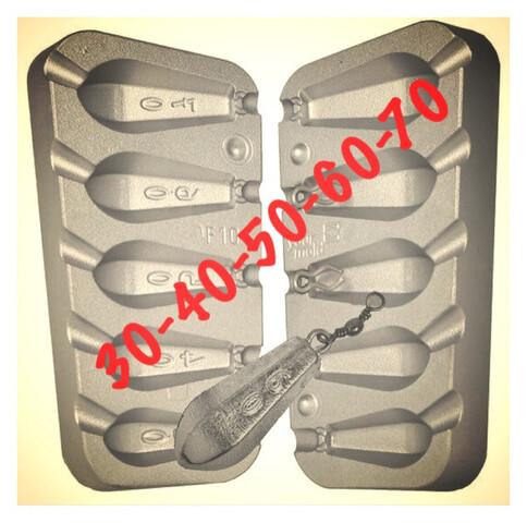 MOLDE PLOMOS 60-80-110-140 GRAMOS