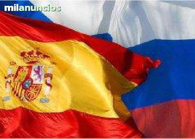 TRADUCTORA RUSO/INGLÉS/ESPAÑOL/CATALÁN - foto 1