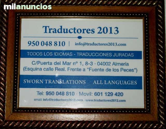 TRADUCTORES 2013 ECONÓMICOS.  JURADOS - foto 1