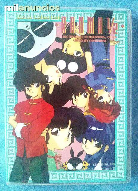 RANMA 1 2 - MOVIE COLLECTION