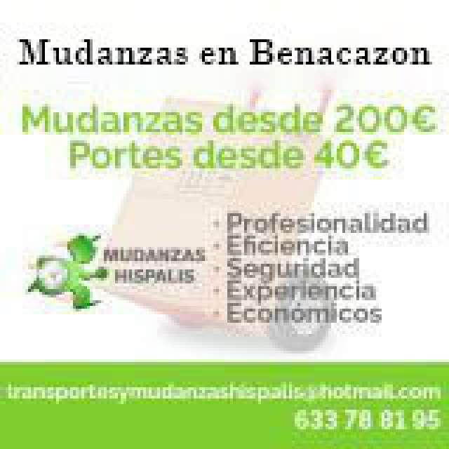 MUDANZAS EN BENACAZON (SEVILLA)