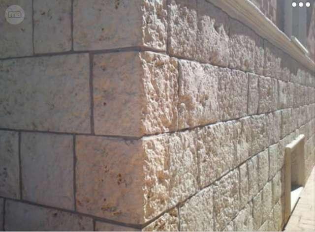 Piedra Rustica