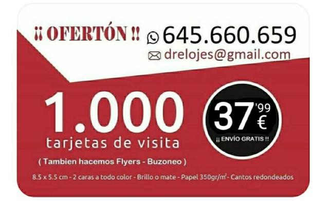 1. 000 TARJETAS DE VISITA.  ENVIO GRATIS! - foto 1