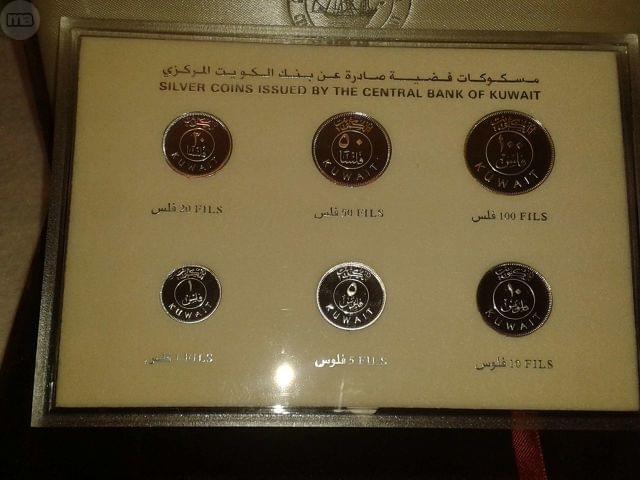 Pak De 6 Monedas De **Kuwait**Plata++