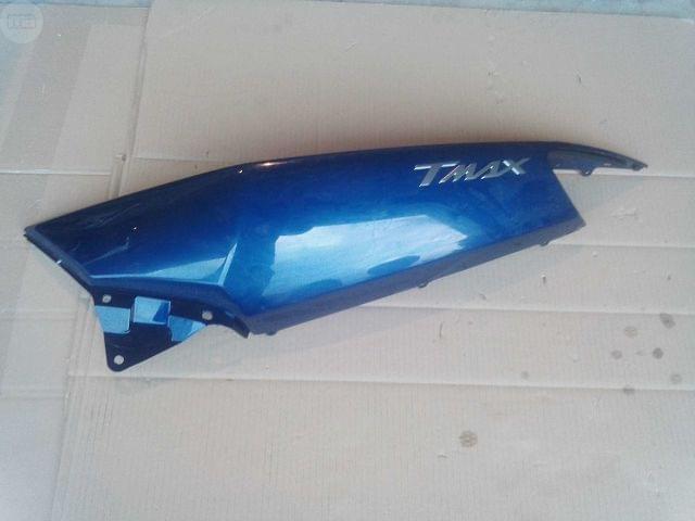 TAPA LATERAL IZQ YAMAHA TMAX 500 08-11