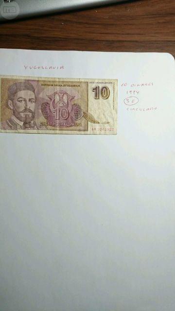 10 DINARES YUGOSLAVIA 1994