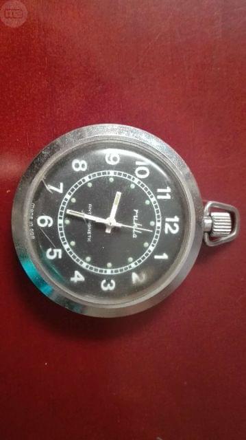Reloj Antiguo Ruhla