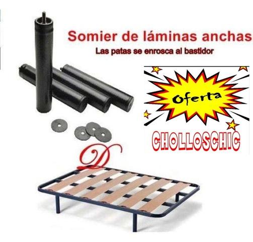 SOMIERES LAMAS DOBLES Y MULTILAMINAS !
