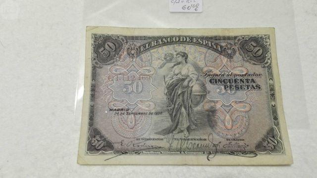 50 Pesetas 1906**C1,112,469**