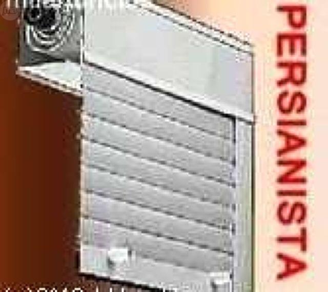 PERSIANAS CORDOBA BARATO