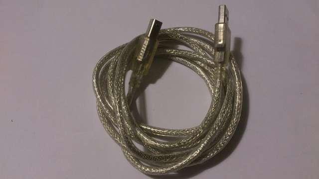 CABLE DATOS USB PLATEADO