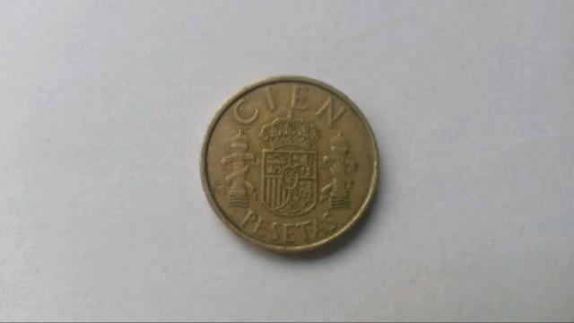 Moneda Cien Pesetas 1983