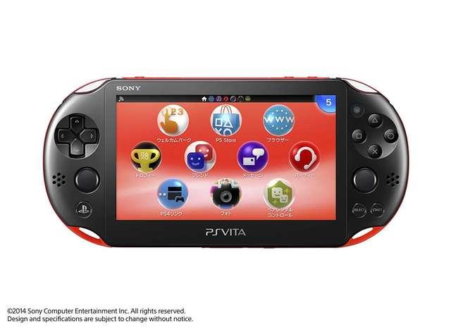CAMBIO MI PSP VITA X REPLICA DE IPHONE