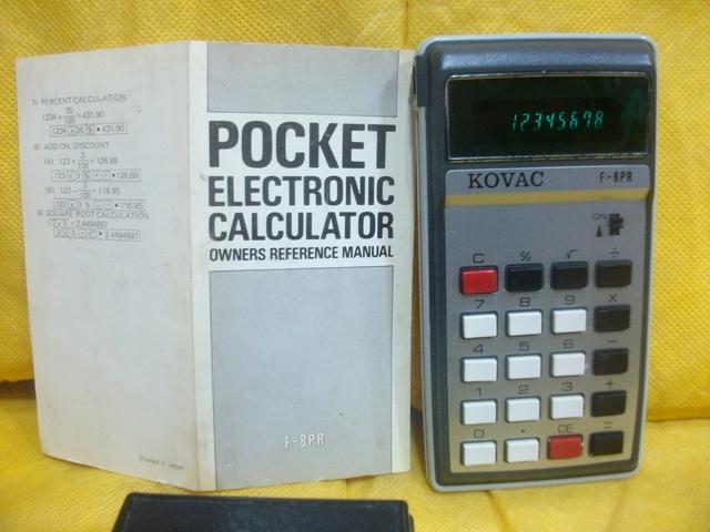 Calculadora Antigua Vintage