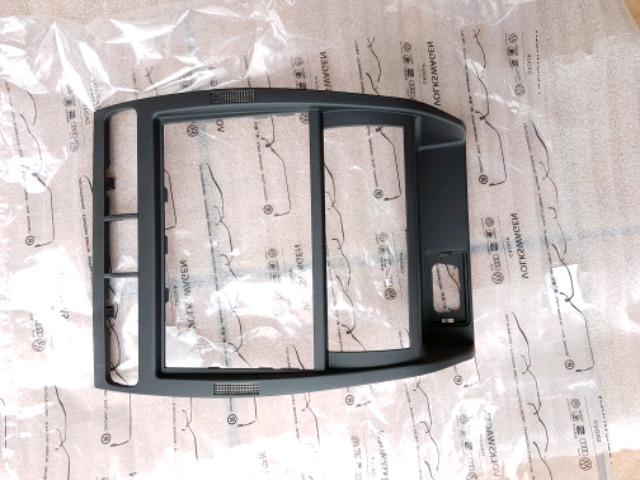 marco adaptador de montaje radio 2DIN o 1DIN SEAT Leon II Leon FR 05/>15 gris