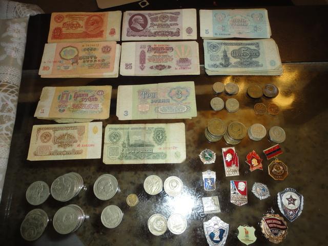 Lote Billetes,Monedas Y Pins Cccp