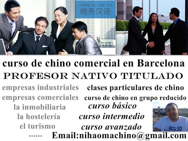 CURSO DE TRADUCCIÓN DEL CHINO AL ESPAÑOL - foto 1