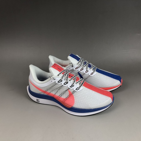 Nike | Nike Zoom Pegasus Turbo Zapatillas De Running Baratos