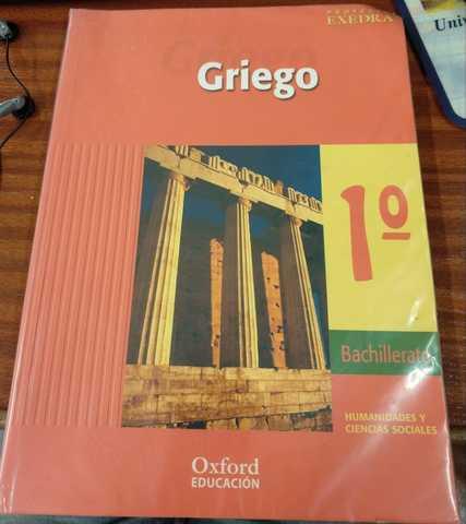 HISTORIA DE ESPAÑA Y GRIEGO - foto 2