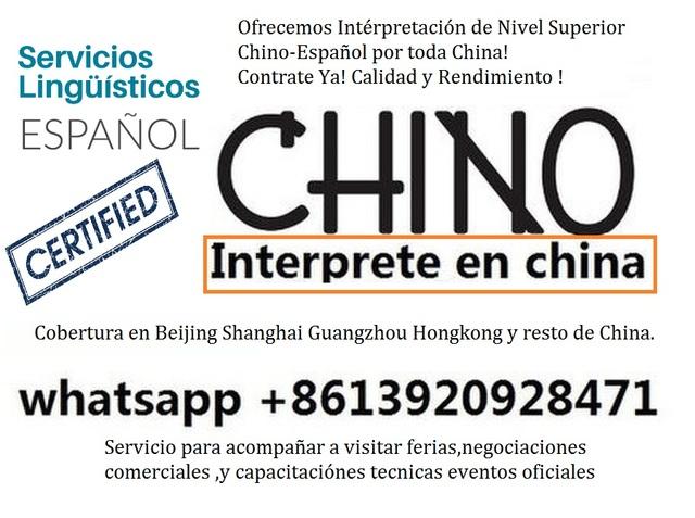 traductor de español a chino