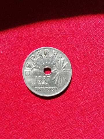 Moneda De 25Ctms. 1937