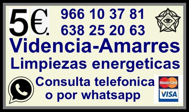 AMARRES DE PAREJA - foto 1