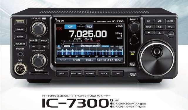 PROMOCION!!!!! ICOM IC-7300 - foto 1