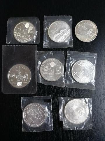 Monedas De Plata 2000 Pesetas