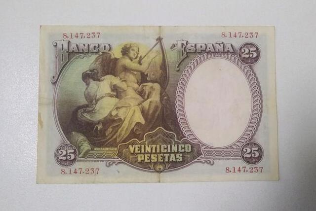 Billete 25 Pesetas 1931 Vicente Lopez