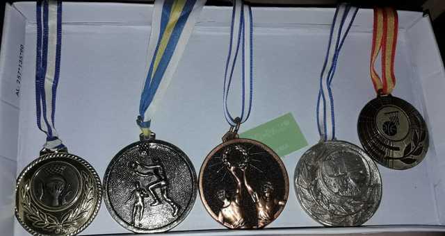 Medallas Antiguas De Baloncesto