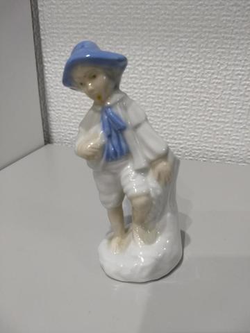 Figura De Niño