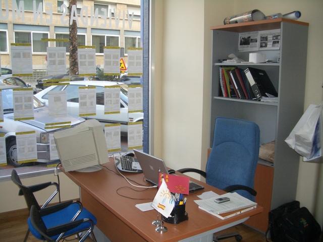 COMERCIAL OFICINA INMOBILIARIA - foto 6