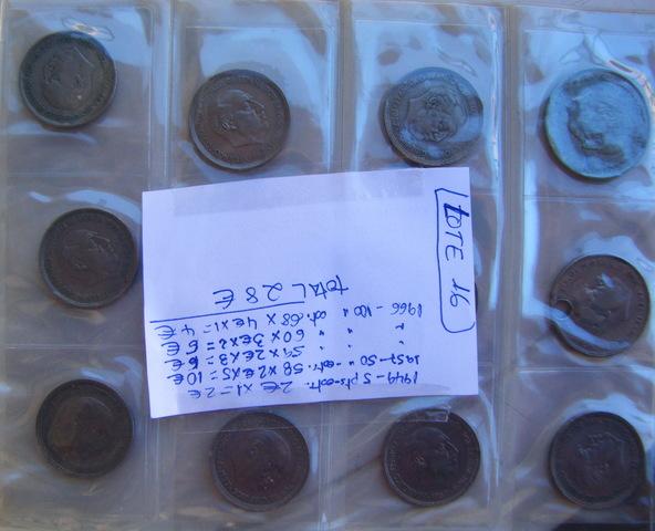 Lote Nº  16 -Monedas 1949 A 1966