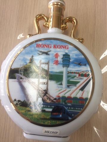 Botella De Porcelana China