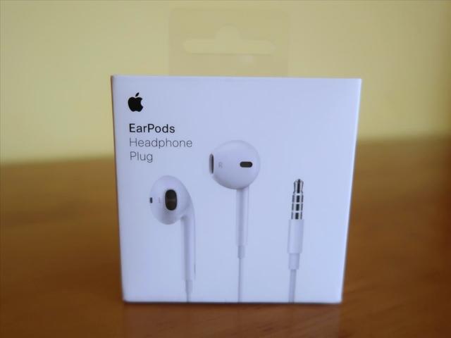 ca9a28c6d3c MIL ANUNCIOS.COM - Auriculares earpods apple Segunda mano y anuncios ...