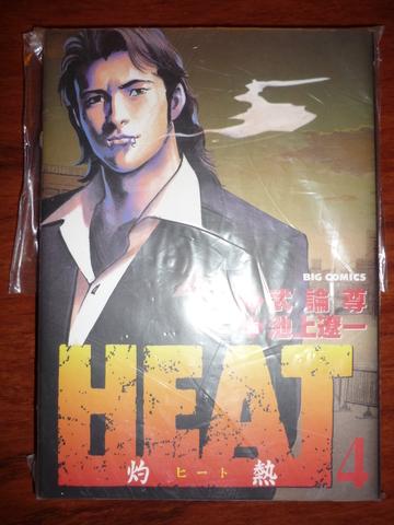 Heat Nº4