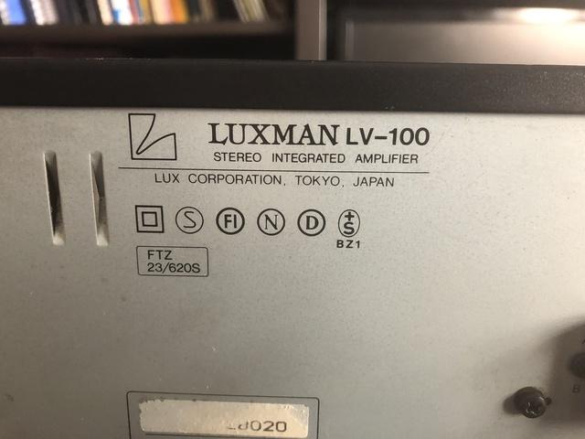 AMPLIFICADOR LUXMAN LV-100 - foto 7