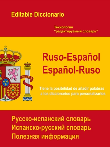TRADUCTORA PROFESIONAL DE RUSO - foto 1