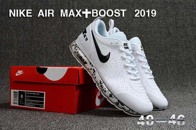 nike air max zapatillas