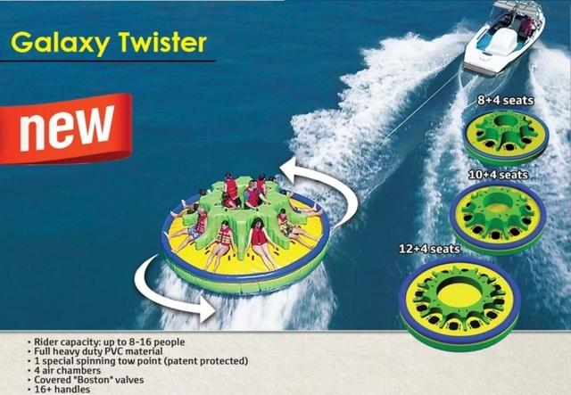 (PVC 12PERS) TWISTER GALAXY GIRATORIO - foto 2