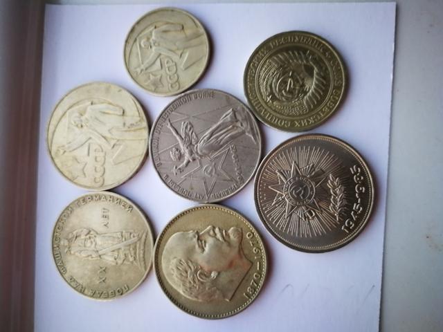 Monedas De Rusia Unión Soviética.\N14 Di