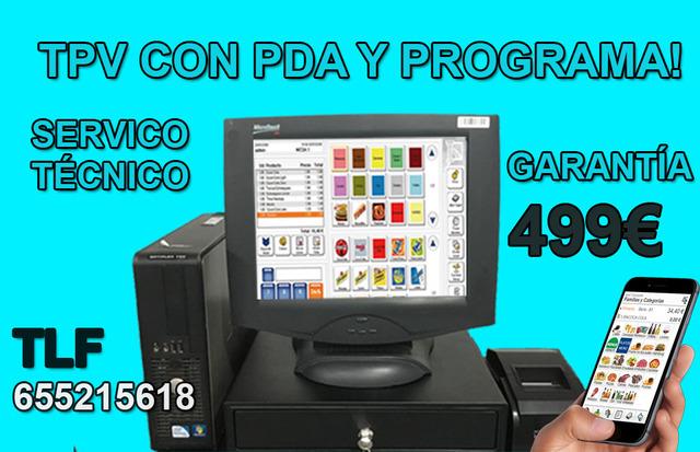 CAJA REGISTRADORA CON PDA - foto 1