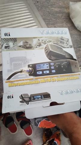 EMISORA DE RADIO - foto 1