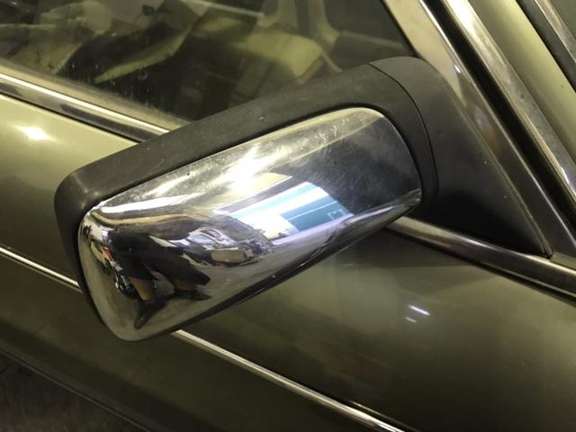 Jaguar Daimler SER1//2//3 Interior Faro Cromado moldura