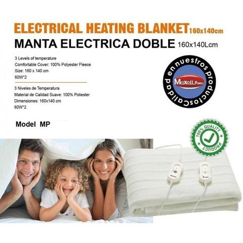 MANTA ELECTRICA DOBLE FAMILIAR 160X140CM - foto 1
