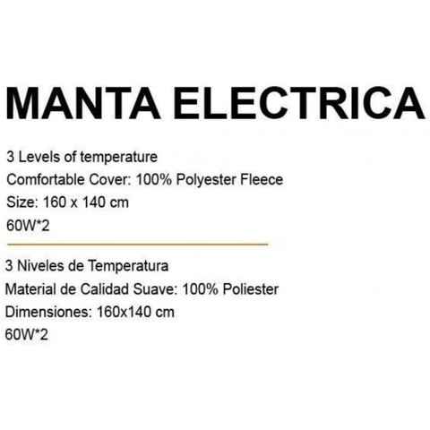 MANTA ELECTRICA DOBLE FAMILIAR 160X140CM - foto 3