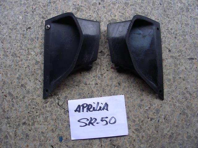 PIEZAS APRILIA SR-50 - foto 4