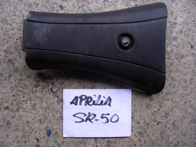 PIEZAS APRILIA SR-50 - foto 6